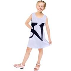 Thimphu  Kids  Tunic Dress