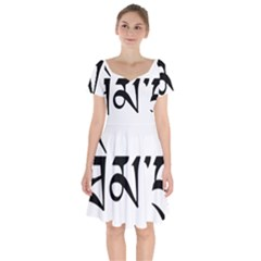 Thimphu  Short Sleeve Bardot Dress