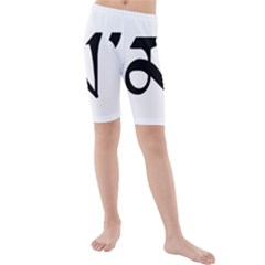 Thimphu Kids  Mid Length Swim Shorts