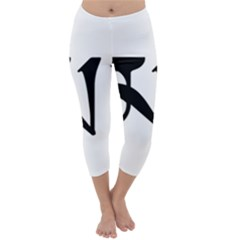 Thimphu Capri Winter Leggings