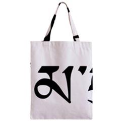 Thimphu Zipper Classic Tote Bag