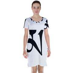 Thimphu Short Sleeve Nightdress