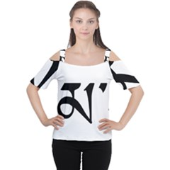 Thimphu Women s Cutout Shoulder Tee
