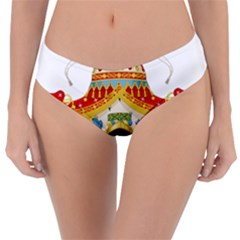 Coat of Arms of The Kingdom of Italy Reversible Classic Bikini Bottoms