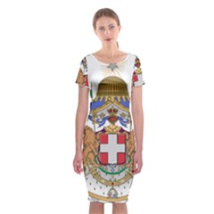 Greater Coat of Arms of Italy, 1870-1890 Classic Short Sleeve Midi Dress