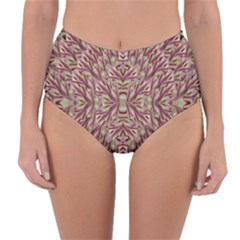 Mandala Art Paintings Collage Reversible High Waist Bikini Bottoms