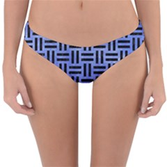 Woven1 Black Marble & Blue Watercolor (r) Reversible Hipster Bikini Bottoms