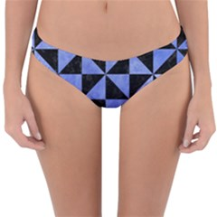 Triangle1 Black Marble & Blue Watercolor Reversible Hipster Bikini Bottoms
