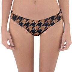 Houndstooth1 Black Marble & Brown Stone Reversible Hipster Bikini Bottoms