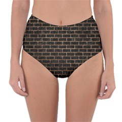 Brick1 Black Marble & Brown Stone Reversible High Waist Bikini Bottoms