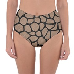 Skin1 Black Marble & Brown Colored Pencil Reversible High Waist Bikini Bottoms