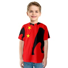 Pug China Flag Kids  Sport Mesh Tee
