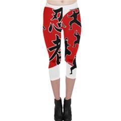 Ninja Capri Leggings
