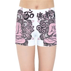 Ornate Buddha Kids Sports Shorts