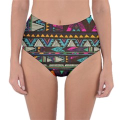 Cute Hipster Elephant Backgrounds Reversible High Waist Bikini Bottoms