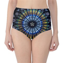 Stained Glass Rose Window In France s Strasbourg Cathedral High Waist Bikini Bottoms