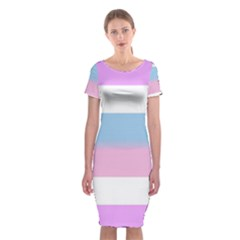 Bigender Classic Short Sleeve Midi Dress
