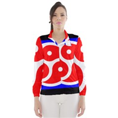 Bdsm Rights Wind Breaker (Women)