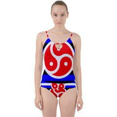 Bdsm Rights Cut Out Top Tankini Set