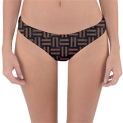 Woven1 Black Marble & Brown Wood Reversible Hipster Bikini Bottoms