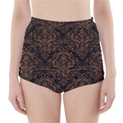 DMS1 BK-MRBL BR-WOOD High-Waisted Bikini Bottoms