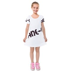 Cane Corso Mashup Kids  Short Sleeve Velvet Dress