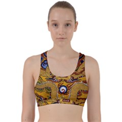 Chinese Dragon Pattern Back Weave Sports Bra