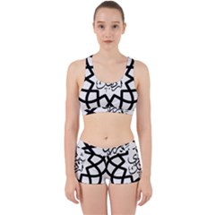 Seal Of Ardabil  Work It Out Sports Bra Set