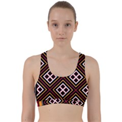 Toraja Pattern Pa re po  Sanguba ( Dancing Alone ) Back Weave Sports Bra
