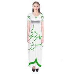 Seal Of Tabriz  Short Sleeve Maxi Dress