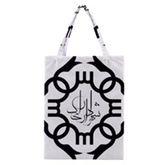 Seal Of Arak  Classic Tote Bag