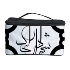 Seal Of Arak  Cosmetic Storage Case