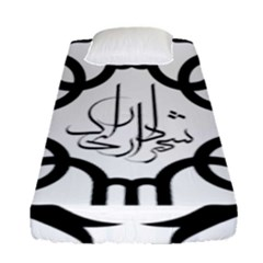 Seal Of Arak  Fitted Sheet (single Size)