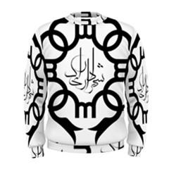 Seal Of Arak  Men s Sweatshirt