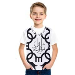 Seal Of Arak  Kids  Sportswear