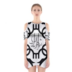 Seal Of Arak  Shoulder Cutout One Piece