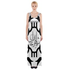 Seal Of Arak  Maxi Thigh Split Dress