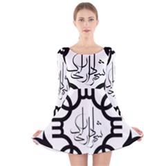 Seal Of Arak  Long Sleeve Velvet Skater Dress