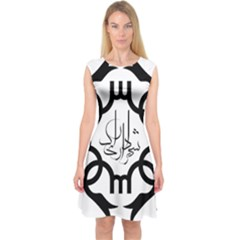 Seal Of Arak  Capsleeve Midi Dress