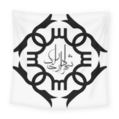 Seal Of Arak  Square Tapestry (large)