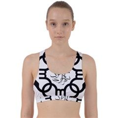 Seal Of Arak  Back Weave Sports Bra