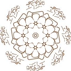 Logo Of Yazd  Hook Handle Umbrellas (small)