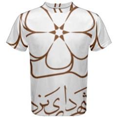 Logo Of Yazd  Men s Cotton Tee