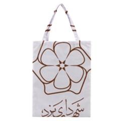 Logo Of Yazd  Classic Tote Bag