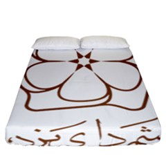 Logo Of Yazd  Fitted Sheet (california King Size)