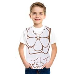 Logo Of Yazd  Kids  Sportswear