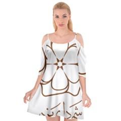Logo Of Yazd  Cutout Spaghetti Strap Chiffon Dress