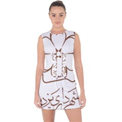 Logo Of Yazd  Lace Up Front Bodycon Dress