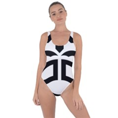 Seal Of Bandar Abbas Bring Sexy Back Swimsuit