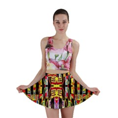 Three D Pie  Mini Skirt
